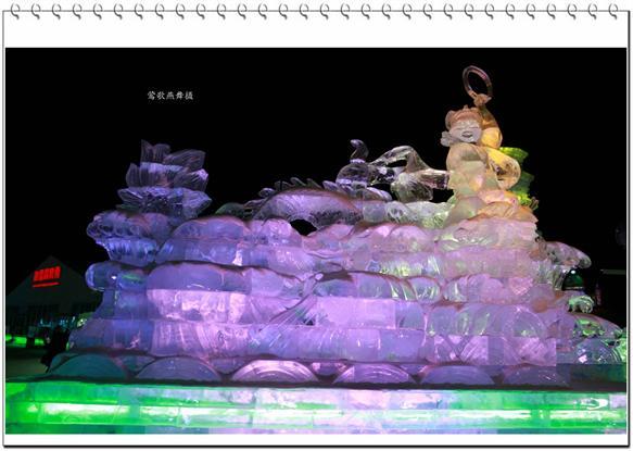 冰雕城-哈尔滨冰雪大世界(组照)