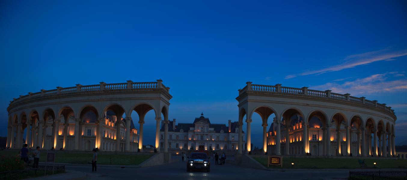 span>北京拉斐特城堡酒店的欧式建筑风格