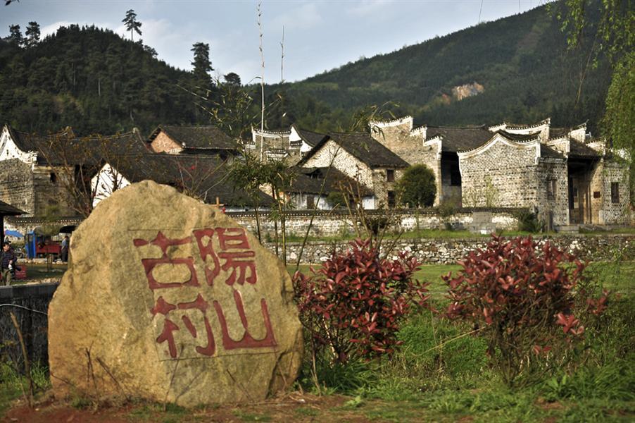 郴州桂阳风景区
