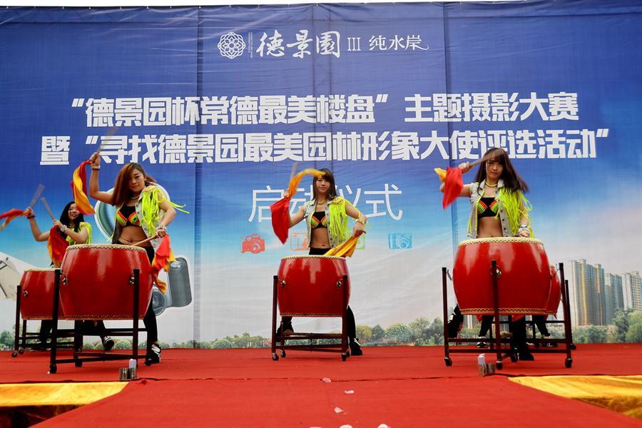 大鼓舞动中国