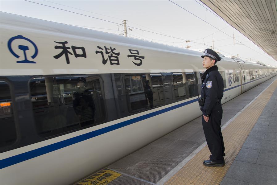 span>照片拍摄于秦皇岛山海关火车站 /span>