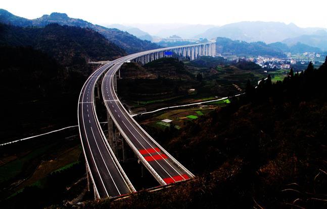 公路瘺a��f_壁纸 道路 高速 高速公路 公路 桌面 647_415